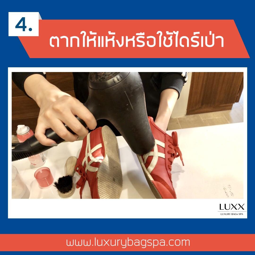โฟมทำความสะอาดรองเท้า (3) สปากระเป๋า สเปรย์กันน้ำรองเท้า โฟมทำความสะอาดกระเป๋า