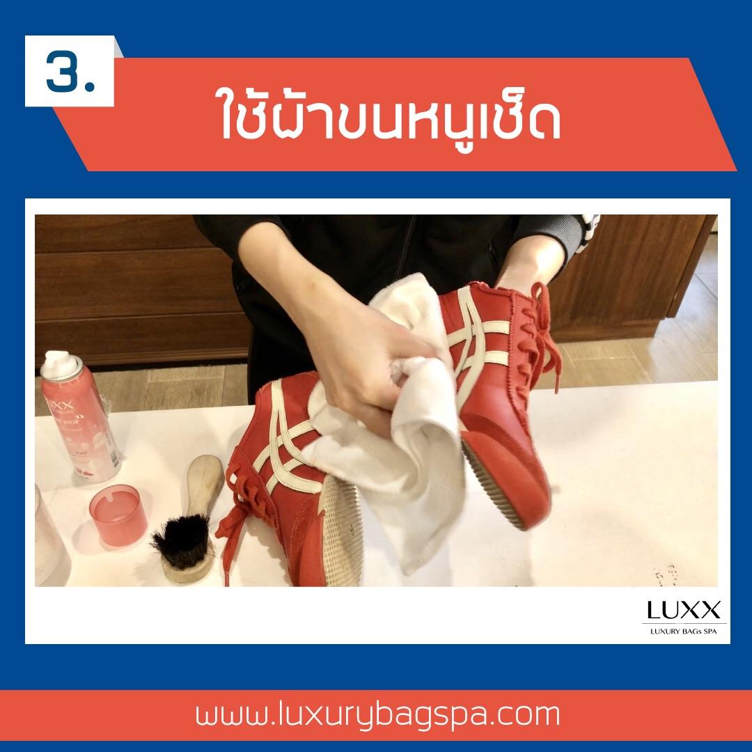 โฟมทำความสะอาดรองเท้า น้ำยาทำความสะอาดรองเท้า สเปรย์กันน้ำ