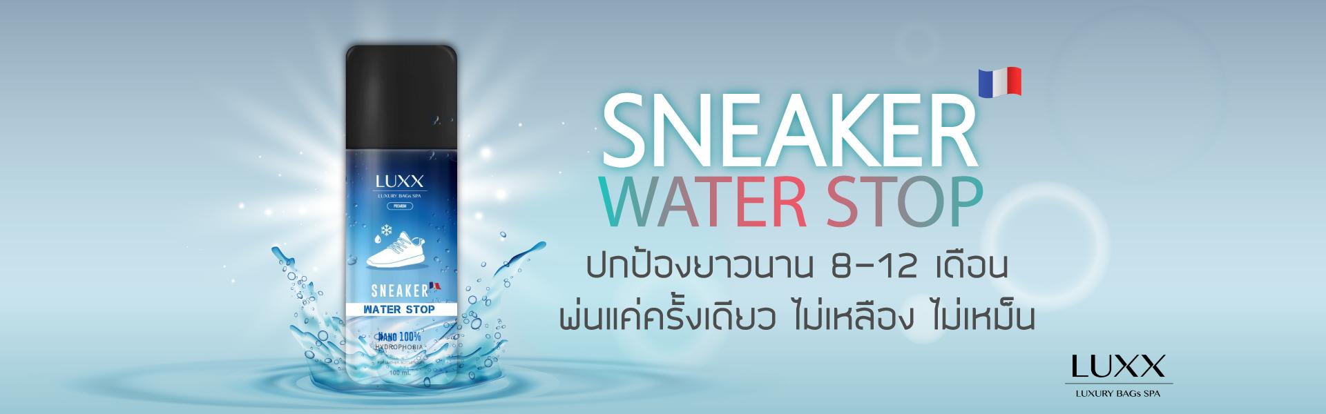 สเปรย์กันน้ำ โฟมทำความสะอาดกระเป๋า สเปรย์กันน้ำรองเท้า