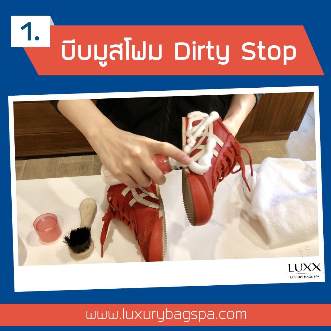 โฟมทำความสะอาดรองเท้า3 น้ำยาทำความสะอาดรองเท้า สเปรย์กันน้ำ