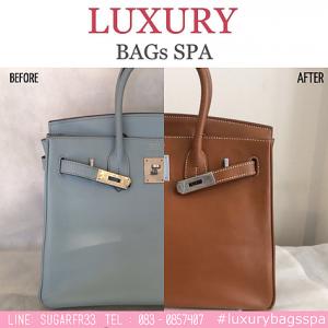 Luxurybagspa ซ่อมกระเป๋า สปากระเป๋า ทำความสะอาดกระเป๋า