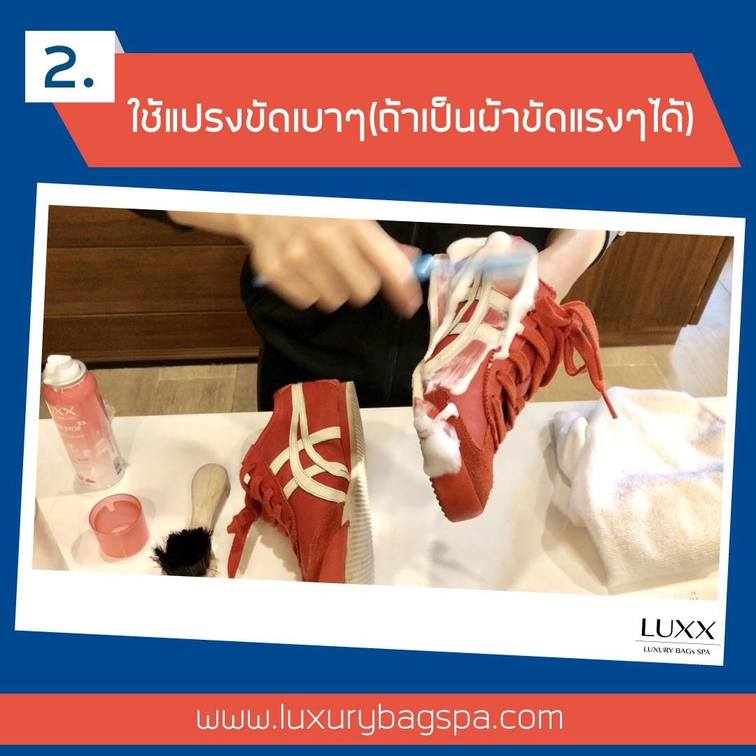 โฟมทำความสะอาดรองเท้า น้ำยาทำความสะอาดรองเท้า สเปรย์กันน้ำรองเท้า